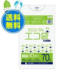 【まとめて30ケース】 KN-73-30 ごみ袋 70リットル 0.020mm厚 半透明 1冊あたり79.1円 10枚x60冊x30箱|poly-stadium