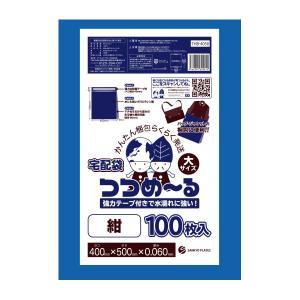 【ゆうパケット限定】宅配ビニール袋 大サイズ 0.060mm厚 紺 10枚セット 600円 THB-4050sample|poly-stadium