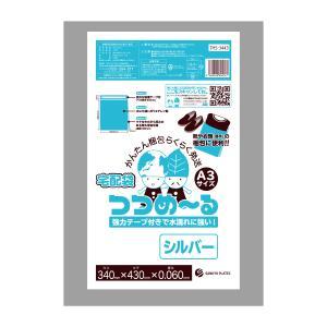 【ゆうパケット限定】 宅配ビニール袋 A3サイズ 0.060mm厚 シルバー 10枚セット 500円 THS-3443sample|poly-stadium