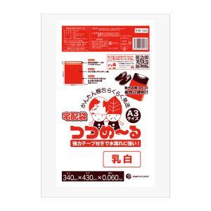 【ゆうパケット限定】 宅配ビニール袋 A3サイズ 0.060mm厚 乳白  10枚セット 500円 THW-3443sample お試し価格|poly-stadium