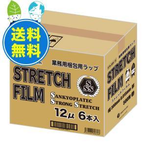 【まとめて30ケース】1本あたり433.4円 6本x30箱 ストレッチフィルム 300mm幅x500m STR-300-12-30 0.012mm厚|poly-stadium