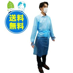 【200枚】プラスチックガウン フリーサイズ  青色半透明 10枚x10袋 1枚あたり50円 使い捨て 男女兼用 親指フック|poly-stadium