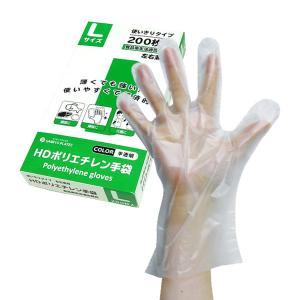 【36000枚】HGHNL-200-3 HDポリエチレン手袋 Lサイズ 使い捨て 外エンボス加工 半透明 200枚x60小箱x3箱 1枚あたり0.97円 HDPE素材 poly-stadium