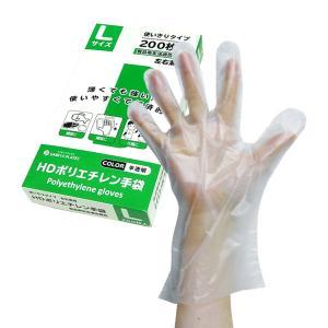 【200枚】HGHNL-200kobako HDポリエチレン手袋 Lサイズ 使い捨て 外エンボス加工 半透明 200枚 1枚1.0円 HDPE素材|poly-stadium