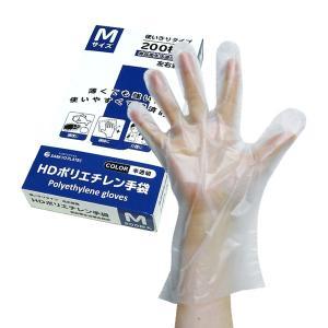 【200枚】HGHNM-200kobako HDポリエチレン手袋 Mサイズ 使い捨て 外エンボス加工 半透明 200枚 1枚1.0円 HDPE素材 poly-stadium