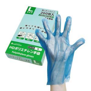【12000枚】HGHBL-200 HDポリエチレン手袋 Lサイズ 使い捨て 外エンボス加工 青 200枚x60小箱 1枚あたり1.0円 HDPE素材 poly-stadium