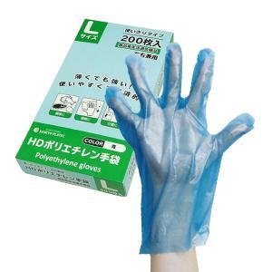 【36000枚】HGHBL-200-3 HDポリエチレン手袋 Lサイズ 使い捨て 外エンボス加工 青 200枚x60小箱x3箱 1枚あたり0.97円 HDPE素材 poly-stadium