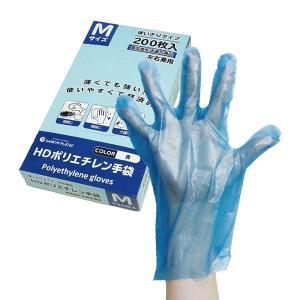 【36000枚】HGHBM-200-3 HDポリエチレン手袋 Mサイズ 使い捨て 外エンボス加工 青 200枚x60小箱x3箱 1枚あたり0.97円 HDPE素材 poly-stadium
