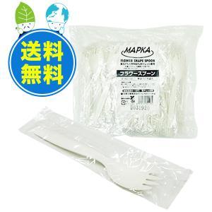【4000本】MAPKA フワラースプーン #140 50本x80袋 1本あたり8.5円 個包装 白 3770411|poly-stadium