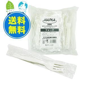 【4000本】MAPKA フォーク #140 50本x80袋 1本あたり8.5円 個包装 白 3770413|poly-stadium
