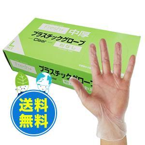 【2000枚】Fresh+ プラスチックグローブ 粉なし 中厚 Lサイズ 半透明 100枚x20小箱 1枚あたり4.2円 1310507|poly-stadium