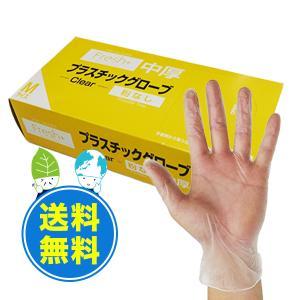 【2000枚】Fresh+ プラスチックグローブ 粉なし 中厚 Mサイズ 半透明 100枚x20小箱 1枚あたり4.2円 1310506|poly-stadium
