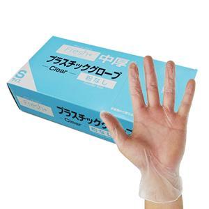 【100枚】Fresh+ プラスチックグローブ 粉なし 中厚 Sサイズ 半透明 100枚 1枚あたり4.2円 1310505|poly-stadium