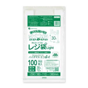 バイオマスプラスチック使用レジ袋 薄手タイプ ブロック有 西日本30号(東日本12号) 0.011mm厚 乳白 100枚 1冊130円 BPRSK-30bara|poly-stadium