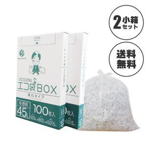 ごみ袋箱タイプ 45L0.015mm厚 半透明 BX-530-2kobako 100枚x2小箱 1小箱あたり775円|poly-stadium