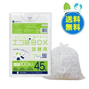 ごみ袋箱タイプ詰替用 45L0.015mm厚 半透明 100枚バラ 1袋あたり545円 BX-530Tbara|poly-stadium