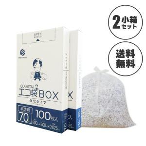 ごみ袋箱タイプ 70L0.025mm厚 半透明 BX-735-2kobako 100枚x2小箱 2小箱で2950円 |poly-stadium