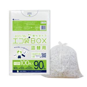 ごみ袋詰替用 90L0.020mm厚 半透明 100枚 1袋あたり1300円 BX-930Tbara|poly-stadium
