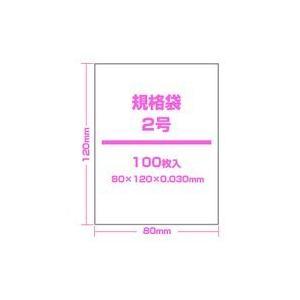規格袋2号0.03mm厚 透明 100枚x240冊 1冊あたり48円 CJ-2|poly-stadium