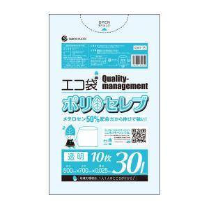 ごみ袋 30L 0.025mm厚 透明 10枚 1冊58円 CMT-33bara ポリセレブ poly-stadium