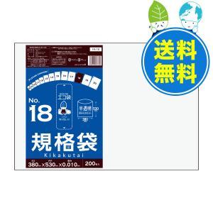 規格袋18号0.01mm厚 半透明 200枚x25冊x3箱 1冊あたり378円 FA-18-3 |poly-stadium