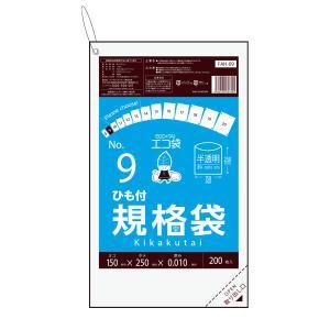 ひも付規格袋9号0.01mm厚 半透明 200枚バラ 1冊86円 FAH-09bara |poly-stadium