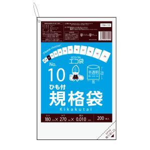 ひも付規格袋10号0.01mm厚 半透明 200枚バラ 1冊108円 FAH-10bara |poly-stadium