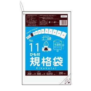 ひも付規格袋11号0.01mm厚 半透明 200枚バラ 1冊128円 FAH-11bara|poly-stadium