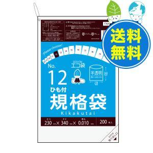 ひも付規格袋12号0.01mm厚 半透明 200枚x80冊 1冊あたり162円 FAH-12 |poly-stadium