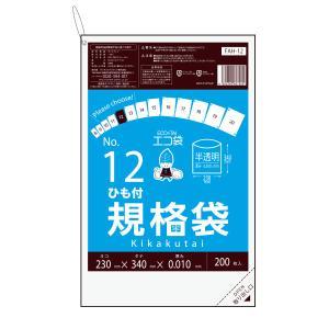 ひも付規格袋12号0.01mm厚 半透明 200枚バラ 1冊162円 FAH-12bara |poly-stadium