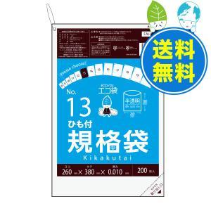 ひも付規格袋13号0.01mm厚 半透明 200枚x60冊 1冊あたり199円 FAH-13|poly-stadium