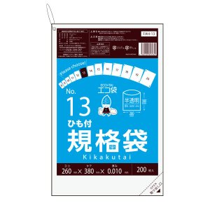 ひも付規格袋13号0.01mm厚 半透明 200枚バラ 1冊199円 FAH-13bara|poly-stadium