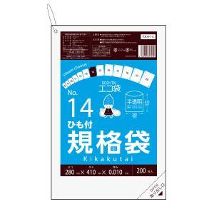 ひも付規格袋14号0.01mm厚 半透明 200枚バラ 1冊235円 FAH-14bara|poly-stadium