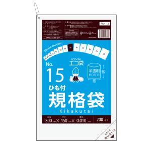 ひも付規格袋15号0.01mm厚 半透明 200枚バラ 1冊262円 FAH-15bara |poly-stadium