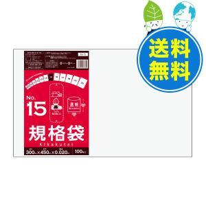 規格袋15号0.02mm厚 透明 100枚x10冊 1冊あたり330円 FB-15kobako |poly-stadium