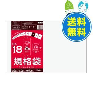 規格袋18号0.02mm厚 透明 100枚x5冊 1冊あたり480円 FB-18kobako |poly-stadium