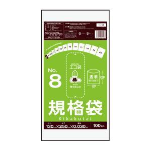規格袋8号0.03mm厚 透明 FC-08bara 100枚バラ 1冊82円 |poly-stadium
