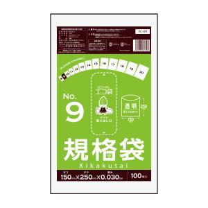規格袋9号0.03mm厚 透明 FC-09bara 100枚バラ 1冊96円|poly-stadium
