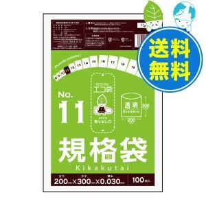 規格袋11号0.03mm厚 透明 FC-11 100枚x60冊 1冊あたり141円 |poly-stadium