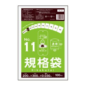 規格袋11号0.03mm厚 透明 FC-11bara 100枚バラ 1冊141円 |poly-stadium