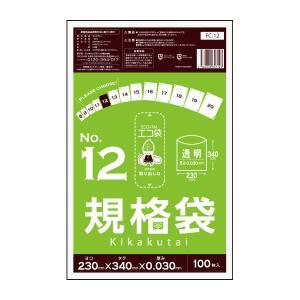 規格袋12号0.03mm厚 透明 FC-12bara 100枚バラ 1冊188円|poly-stadium