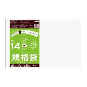 規格袋14号0.03mm厚 透明 100枚バラ 1冊262円 FC-14bara |poly-stadium