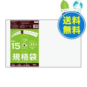 規格袋15号0.03mm厚 透明 100枚x20冊 1冊あたり338円 FC-15 |poly-stadium