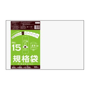 規格袋15号0.03mm厚 透明 100枚バラ 1冊338円 FC-15bara |poly-stadium