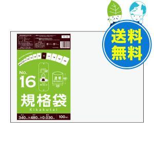 規格袋16号0.03mm厚 透明 100枚x20冊 1冊あたり378円 FC-16 |poly-stadium