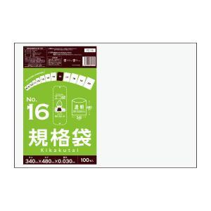 規格袋16号0.03mm厚 透明 100枚バラ 1冊378円 FC-16bara poly-stadium