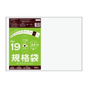 規格袋19号0.03mm厚 透明 100枚バラ 1冊490円 FC-19bara poly-stadium