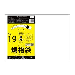 【食品検査適合】規格袋19号 0.06mm厚 透明 FF-19bara 50枚 1冊490円 食品対応 極厚タイプ poly-stadium
