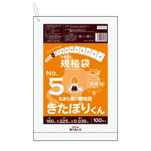 北海道規格 ひも付規格袋5号0.03mm厚 100枚バラ 透明 1冊98円 FHH-05bara きたぽりくん|poly-stadium