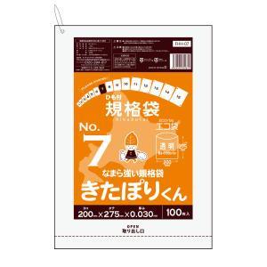 北海道規格 ひも付規格袋7号0.03mm厚 100枚バラ 透明 1冊147円 FHH-07bara きたぽりくん|poly-stadium